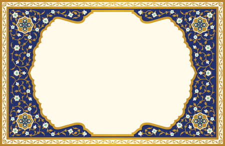 Illustration pour Arabic Floral Frame. Traditional Islamic Design. Mosque decoration element. Elegance Background with Text input area in a center. - image libre de droit