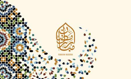 Illustration for Ramadan Mubarak beautiful greeting card. Based on traditional islamic pattern as a background. Arabic Calligraphy mean Ramadan Mubarak - Royalty Free Image
