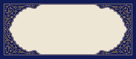 Ilustración de Islamic Floral Frame for your design. Traditional Arabic Design. Elegance Background with Text input area in a center. - Imagen libre de derechos