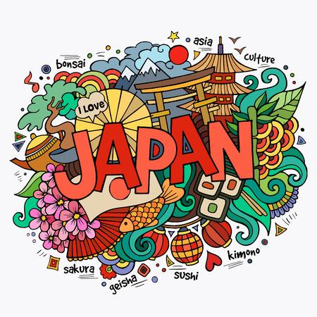 Illustration for Japan hand lettering and doodles elements background - Royalty Free Image