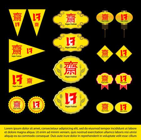 Illustration pour Chinese Vegetarian Festival symbol, label, and flag - image libre de droit