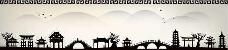 Ilustración de China city - Imagen libre de derechos
