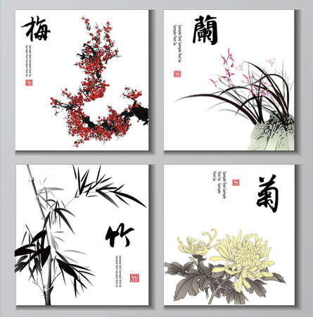 Illustration pour Chinese painting set. Chinese characters: cherry orchid bamboo mum - image libre de droit