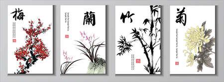 Ilustración de Chinese painting set. Chinese characters: cherry orchid bamboo mum - Imagen libre de derechos