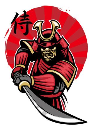 Illustration for samurai mascot swinging the sword - Royalty Free Image
