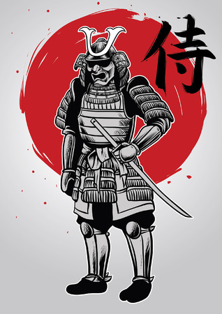 Ilustración de hand drawing of samurai warrior - Imagen libre de derechos
