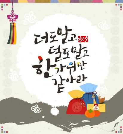 Illustration pour Chuseok, Korean Thanksgiving Day - image libre de droit