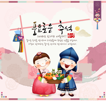 Illustration pour Chuseok, Korean Thanksgiving Day - image libre de droit