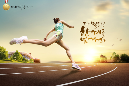 Photo for Graphic, athlete running with typography design - Royalty Free Image