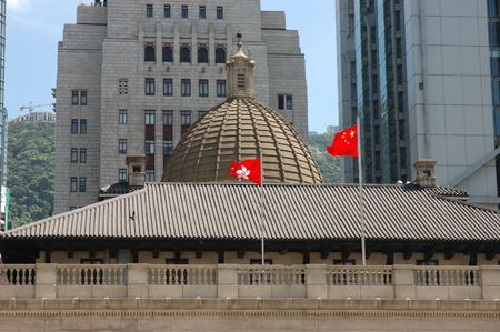 Photo pour Flag of China and Hong Kong at Legislative Council Building  - image libre de droit