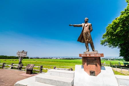 Photo pour Hitsujigaoka Observation Hill in sapporo hokkaido japan - image libre de droit