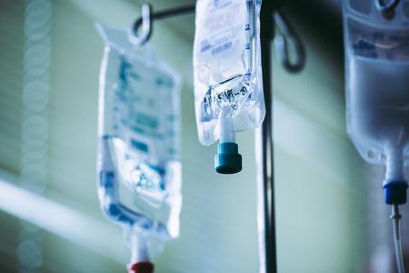 Foto de Infusion of a hospital - Imagen libre de derechos