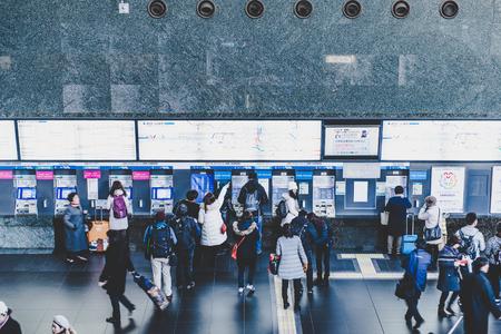 Foto de Kyoto,Japan - December 18, 2017: Kyoto Station is a railway station and transportation hub in Kyoto, Japan. - Imagen libre de derechos