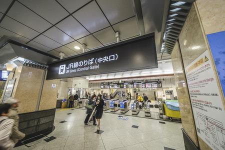 Foto de Osaka, Japan -  21 March 2018 - JR Osaka Station in Osaka of Japan.This is a station of West Japan Railway Company. - Imagen libre de derechos
