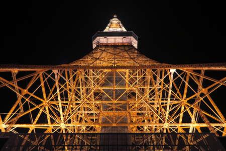 Foto de Tokyo Tower by night - Imagen libre de derechos