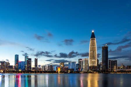 Photo pour Night view of Shenzhen Nanshan District Talent Park - image libre de droit