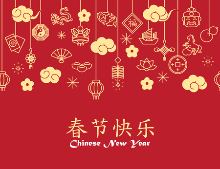 Ilustración de Chinese New Year background,card print ,seamless - Imagen libre de derechos