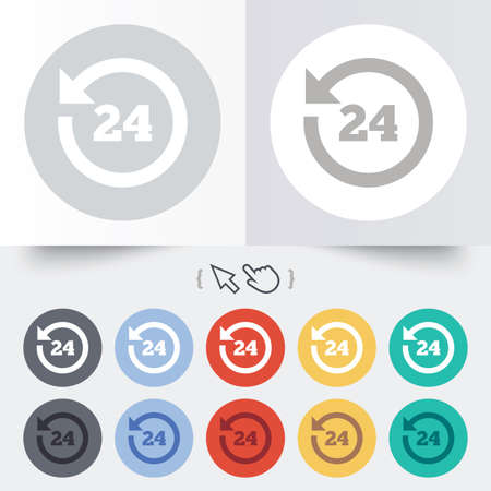 24 hours customer service. Round the clock support symbol. Round 12 circle buttons.