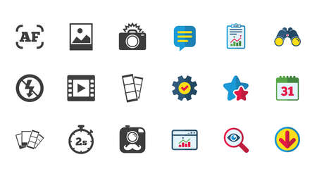 Illustration pour Video icons. Camera signs.Calendar, Report and Download signs.Stars, Service and Search icons. - image libre de droit