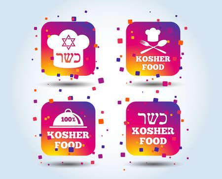 Ilustración de Kosher food product icons. Chef hat with fork and spoon sign. Star of David. Natural food symbols. Colour gradient square buttons. Flat design concept. Vector - Imagen libre de derechos