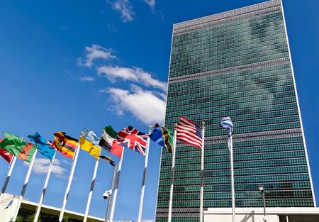 Photo pour United Nations headquarters in New York City, USA - image libre de droit