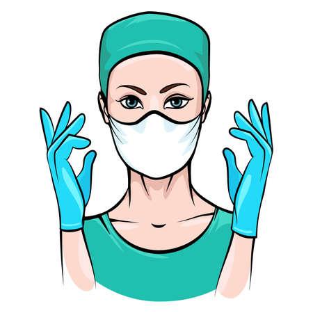 Ilustración de Female surgeon in uniform ready for operation. Vector illustration. - Imagen libre de derechos