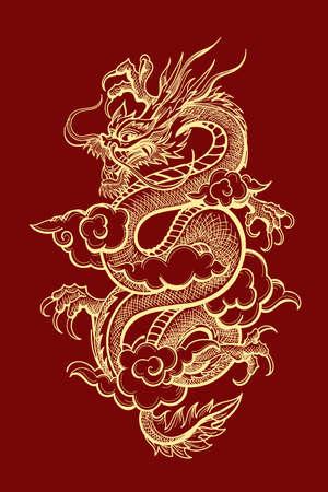 Illustration pour Illustration of Traditional Golden Chinese Dragon. Vector illustration. - image libre de droit