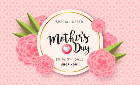 Illustration pour Mothers day sale background poster banner with beautiful colorful flower. Vector illustration. - image libre de droit