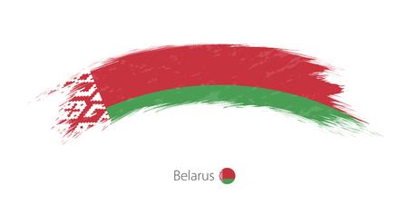 Ilustración de Flag of Belarus in rounded grunge brush stroke. Vector illustration. - Imagen libre de derechos