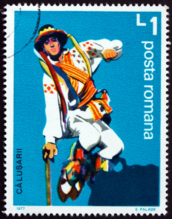 Photo for ROMANIA - CIRCA 1977: a stamp printed in Romania shows Romanian Male Folk Dancer, Calusarii, circa 1977 - Royalty Free Image