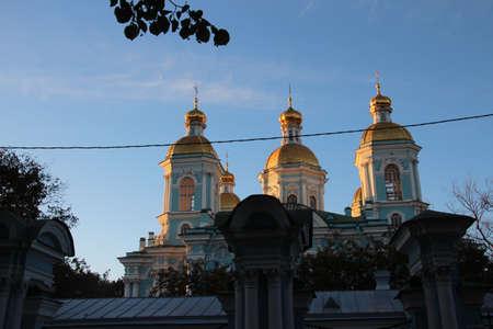 Foto de View to Nikolsky cathedral (Naval) .Saints-Petersburg - Imagen libre de derechos