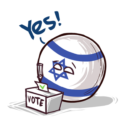 Illustration pour israel country ball yes - image libre de droit