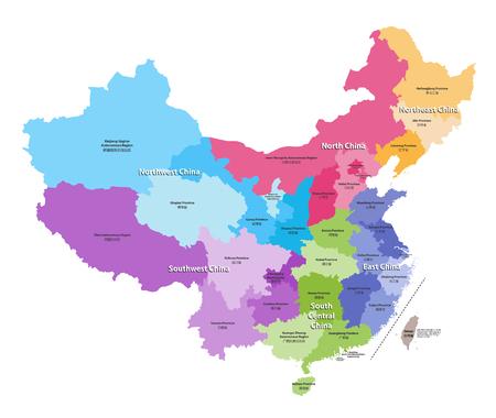 Ilustración de vector map of. Chinese names gives in parentheses. - Imagen libre de derechos