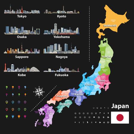 Ilustración de vector illustration. Largest city skylines, navigation, location, and travel icons - Imagen libre de derechos