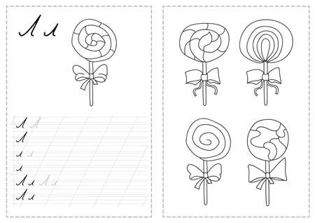 Ilustración de Set of tracing worksheet with lollipops - Imagen libre de derechos