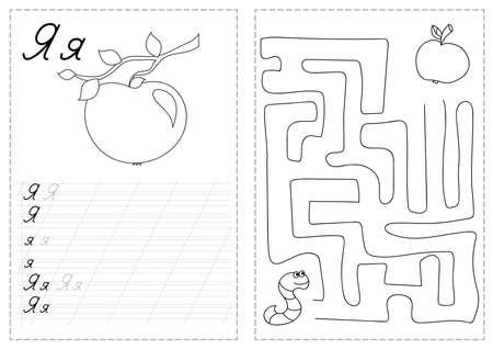 Ilustración de Letters on a tracing worksheet with a maze and apple - Imagen libre de derechos
