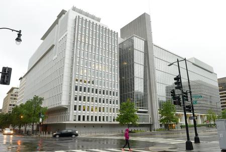 Photo pour Washington, DC - June 04, 2018: The World Bank main Building in Washington. - image libre de droit