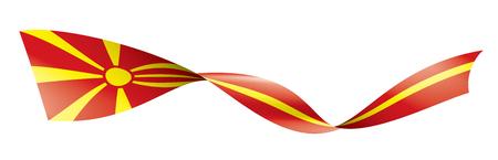 Illustrazione per Macedonia flag, vector illustration on a white background - Immagini Royalty Free