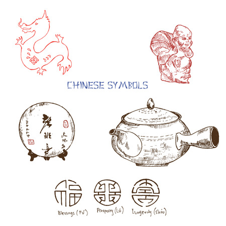 Illustration pour Chinese symbols of luck, prsperity and longevity, red dragon and tea kettle. Travelling China. Colored ink pen illustration for brochures. - image libre de droit