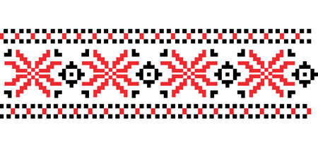 Illustration for Traditional Romanian folk art knitted embroidery pattern. Vector Romanian motif on white background. - Royalty Free Image