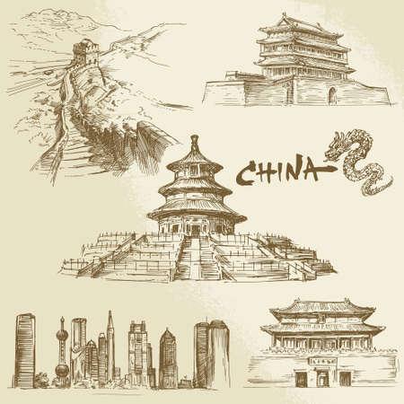 Ilustración de China, Peking - chinese heritage  - Imagen libre de derechos