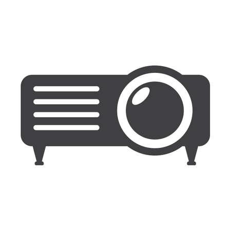 Ilustración de projector - Imagen libre de derechos