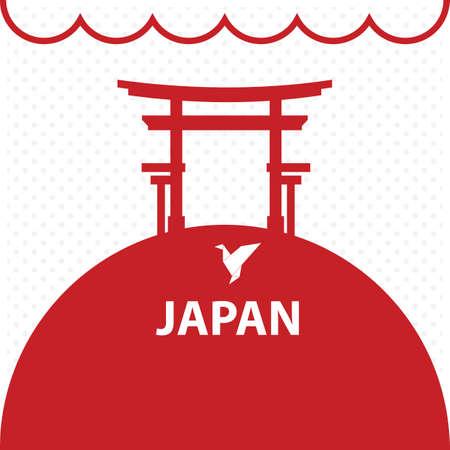 Ilustración de japan - Imagen libre de derechos