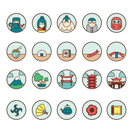 Illustration pour collection of japanese icons - image libre de droit