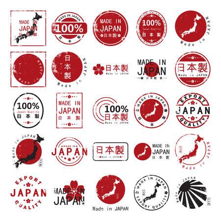 Ilustración de set of made in japan rubber stamps - Imagen libre de derechos