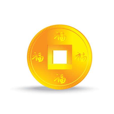 Illustration pour gold coin - image libre de droit