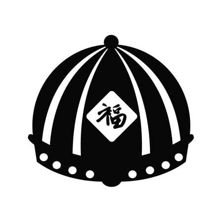 Illustration for mandarin hat - Royalty Free Image