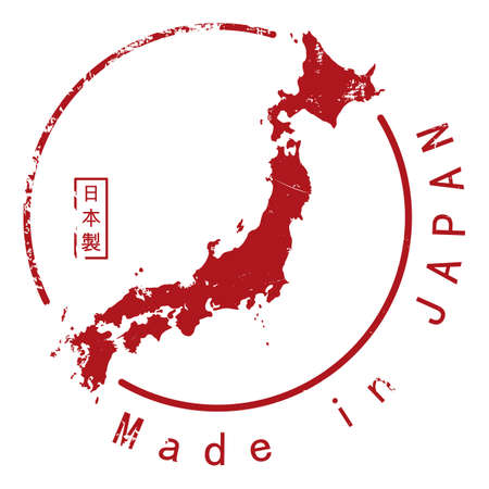Illustration for made in japan rubber stamp - Royalty Free Image