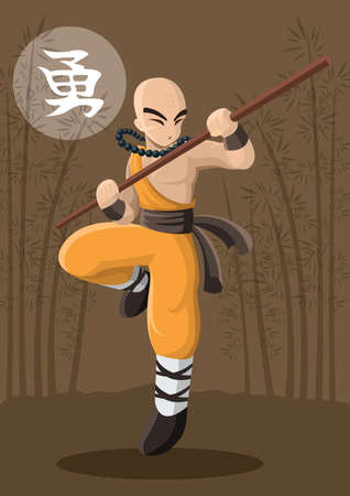 Illustration for chinese man practising martial arts - Royalty Free Image