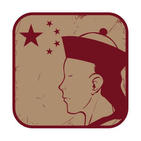 Ilustración de chinese man with hat - Imagen libre de derechos